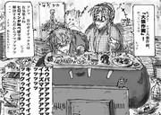 真希波とアスカの大晦日(トップをねらえ編)