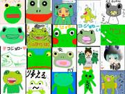 第4回絵心枠「カエルのコジョロー」