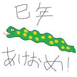 巳年なので蛇 描いてみた