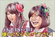 前田敦子(のものまね)