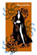 年賀用蛇姫様