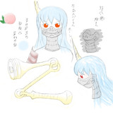 旋風姫さん