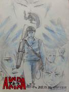 新年映画一発目は『AKIRA』でした