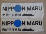 商船三井客船 ロゴ? をカッティングシートで作ってみた。