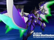 HYDRA BlueShadow