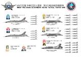 MMD空軍總隊台湾分隊 第V02戦術戦闘機聯隊 編制圖