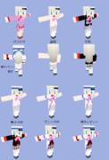 【Minecraft】能美クドリャフカ【スキン全体像】