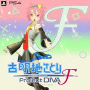 古明地さとり -Project DIVA- F