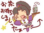 夢がMORI☆MORI☆