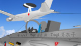 空自AWACSクルーズ中 V02聯隊コンボイ 初音ミク座機座艙外景