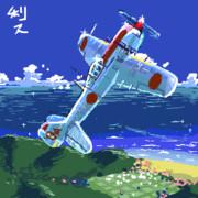 四式戦闘機疾風