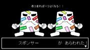 【セラクエNO_113】スポンサー