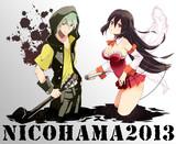 NICOHAMA2013