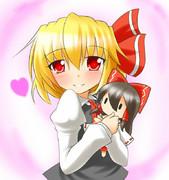抱きしめルーミア