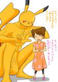 田辺さんとキレ幼女