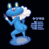 【ポケモン新作】ケロマツ【ポケモンXY】