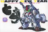 【ハイブリッド年賀状シリーズ】 VF-25Fメサイア トルネードパック 【2011〜寅〜】