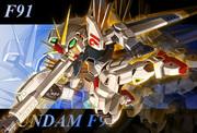 【204】ガンダムF91