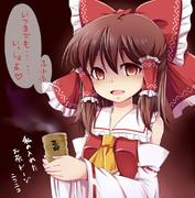 ヒィィィィィ(゚ロ゚;ノ)ノ お茶だしコワイ