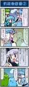 がんばれ小傘さん 772