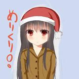 この前のクリスマス絵