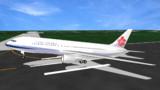 B767セット ChinaAirline中華航空塗裝仕樣
