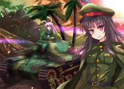 姫様と戦車