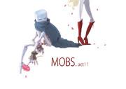 MOBS~もぶず~Act.11の表紙でござる