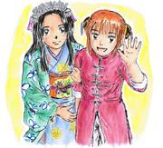 かぶき町の姫と女王(色つき)