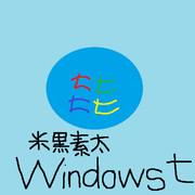 Windows七