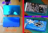 痛3DS(ソウルイーター.ver)