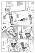 監視(うぉち)るんです。