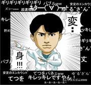 仮面ライダーBlack、南光太郎(倉田てつを)の変身はキレッキレ!を描く