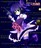 魔法少女りっか☆マギカ