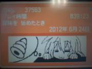 トレーナーカード(泉こなた)