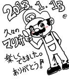 生放送総括イラスト【2013.1.13】