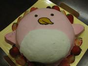 幸福ペンギンケーキ【作ってもらった】