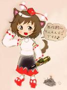 秋山椛殿~!
