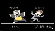 【セラクエNO_115】ドドん