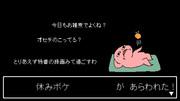 【セラクエNO_118】休みボケ