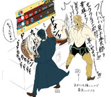 太鼓のカリスマ()