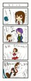 目薬大好きIbちゃん。 vs お花~その2.