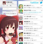 Twitter【霊夢】