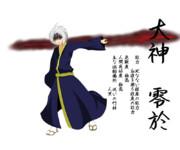 公式風に、大神零於(ネタバレ含む)