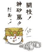 柱の男 究極戦士ワムウ