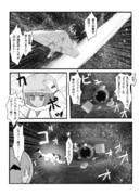 【パチュリー漫画】宇宙大図書館2