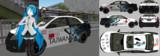 トヨタ・USカローラ E140後期型 (偽)觀光局痛車宣傳仕様(body材質貼圖配布中)