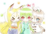 (   ・w・))・ω・((*・ω・*U)ニョキッ