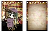千本桜のメモ帳