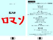 【第10回MMD杯】大会規約